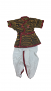 Children Dhoti Set #23